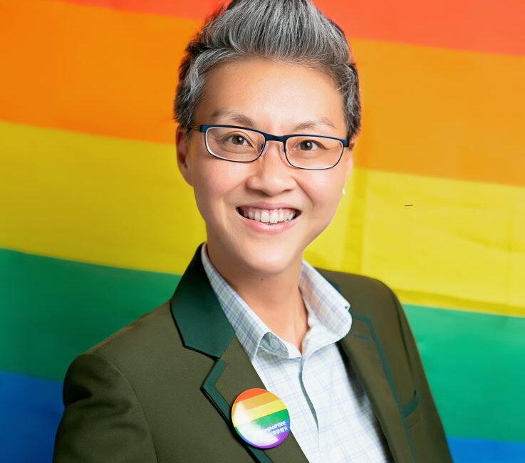 Charlene Liu